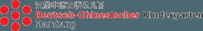 Deutsch-Chinesischer Kindergarten Hamburg